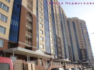 Продажа квартир: 1-комнатная квартира, Московская область, Дмитров, Школьная ул., 10, фото 1