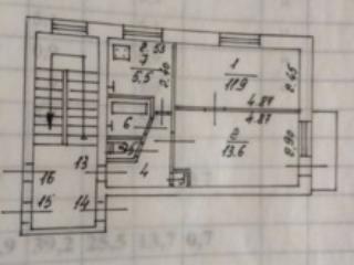 Продажа квартир: 2-комнатная квартира, Калуга, Гвардейская ул., 5, фото 1