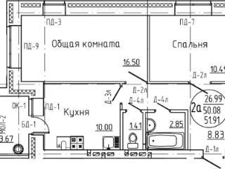 Купить квартиру по адресу: Йошкар-Ола г пер Машиностроителей 114