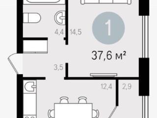 Продажа квартир: 1-комнатная квартира, Екатеринбург, 2-я Новосибирская ул., 53, фото 1
