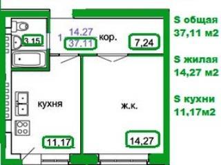 Продажа квартир: 1-комнатная квартира, Ростовская область, Таганрог, ул. Шаумяна, 16, фото 1
