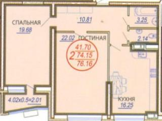 Продажа квартир: 2-комнатная квартира, Краснодар, ул. им Достоевского, 84, фото 1