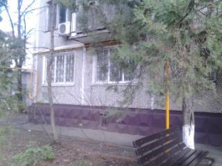 Продажа квартир: 3-комнатная квартира, Краснодар, ул. им Герцена, 256, фото 1