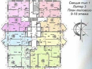 Продажа квартир: 3-комнатная квартира, Краснодар, ул. им Атарбекова, 1, фото 1