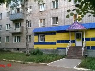 Продажа квартир: 3-комнатная квартира, республика Татарстан, Бугульма, ул. Якупова, 49, фото 1