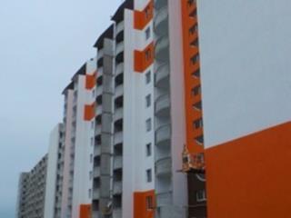 Продажа квартир: 2-комнатная квартира, Саратов, ул. Тархова, 45, фото 1