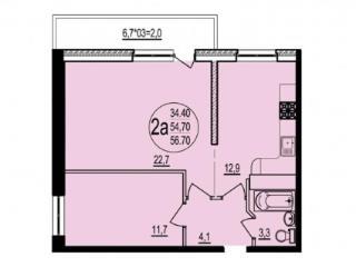 Продажа квартир: 2-комнатная квартира в новостройке, Краснодар, Московская ул., 7, фото 1