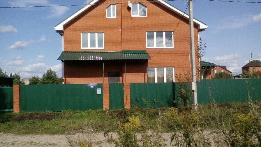 Продажа дома Тульская область, Ленинский р-н, д. Харино, 2-я Южная ул., фото 1