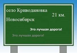 поддержания интереса стоимость проезда томск советская гавань мафии всегда