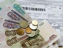 Вкаких домах Москвы самые высокие тарифы на ЖКХ