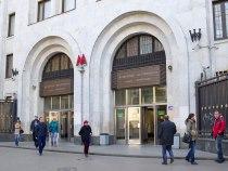 Рейтинг станций московского метро постоимости аренды квартир